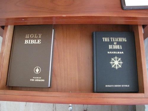 なぜ海外のホテルの部屋には聖書があるのか?